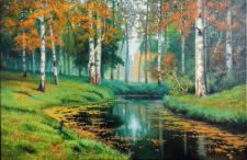Осень.Тихая речка. Копия. Е.Е.Волков