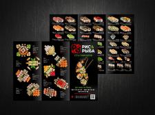 меню для суши бара