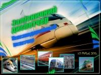 """Игра-тренажер """"PVA Train Dispatcher"""""""