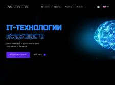 Сайт для IT компании - Volo it agency