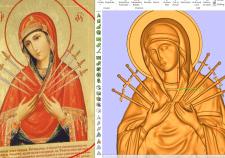 Holy Mary 2