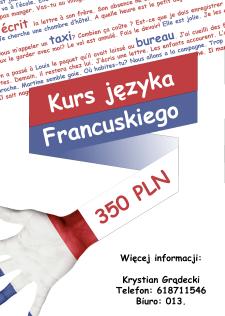 Языковые курсы.