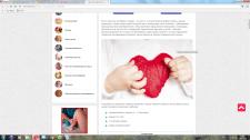Виды аритмии у детей, причины и лечение