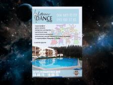 Афиша для летнего танцевального лагеря