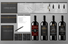 Фирменный стиль компании по производству вин