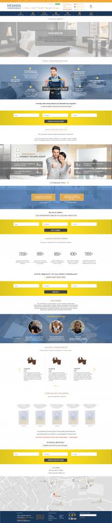 Дизайн сайта.  лого свой