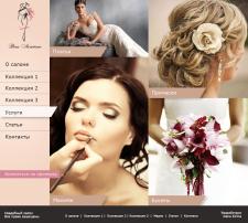 Разработка дизайна сайта свадебного салона