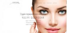 Студия перманентного макияжа