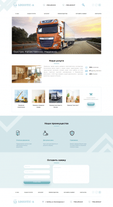 LandingPage Транспортная компания