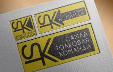 для STK (САМАЯ ТОЛКОВАЯ КОМАНДА-ВЕБ РАЗРАБОТКА)