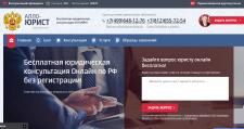 Разработка сайта с нуля на wordpress + доработки