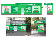 визуализация аптеки