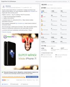 [Facebook] Запуск конкурса для сайта розыгрышей