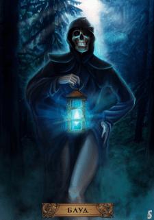 Ігрова картка привида.