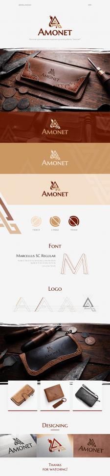 Дизайн логотипа Amonet