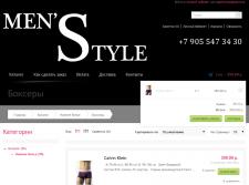 Интернет магазин Men's Style