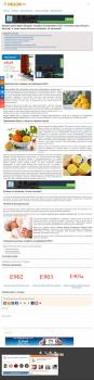 Пищевой антифламинг Е901 (пчелиный воск)