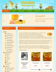 Интернет-магазин по продаже мёда