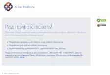 Сайт devistorm.com