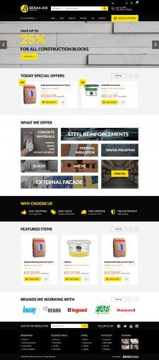 Materials online shop