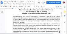 Глубокий рерайт кейса о результатах UX-аудита