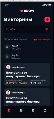 Quizz app