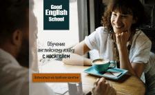 Баннерр для школы английского языка