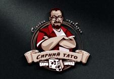 Лого на основе фото заказчика