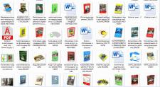 242 научных статей на моём сайте