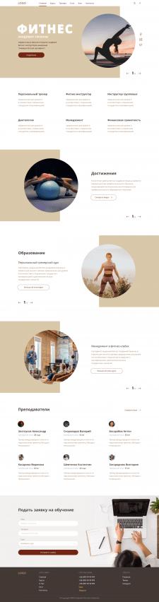Web design. Fitness School