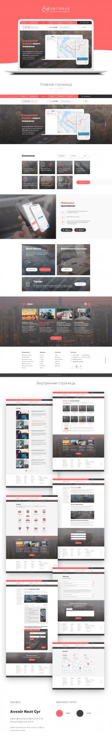 Дизайн сайта спутниковые системы