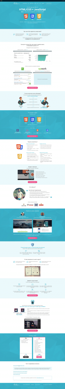 "Landing Page ""HTML/CSS + JavaScript"""