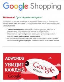 """E-mail маркетинг: электронные рассылки """"под ключ"""""""