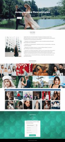 Разработка сайта фотографа