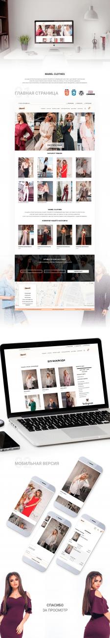 Магазин одежды на CMS Wordpress+WooCommerce