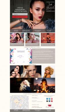 Landing page make-up studio