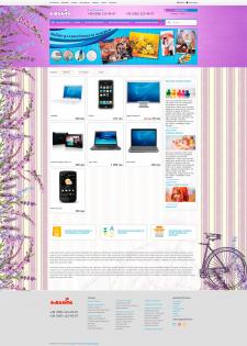 Интернет-магазин Идейка