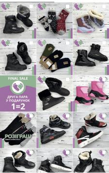Ведение инстаграма для обувного магазина