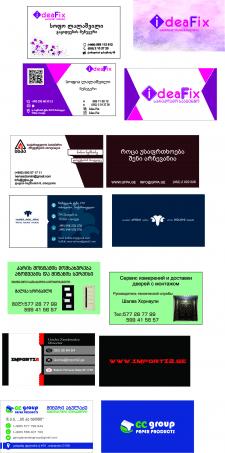 Design Vis Cards