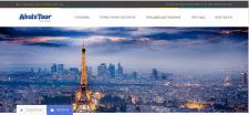Сайт візової агенції