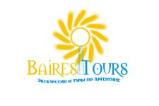 Экскурсси и туры по Аргентине