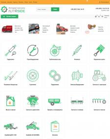 Иконки разделов на сайт
