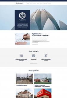 Сайт строительной компании YBG
