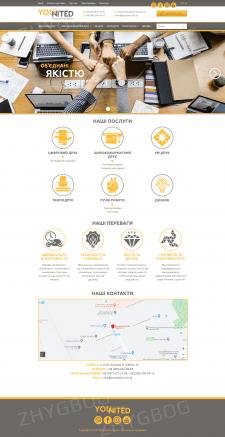 Разработка сайта компании «Younited»