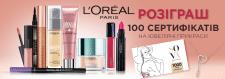 макет баннера Make Up