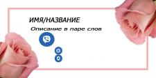 Шаблон визиток