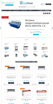 Drupal, Ubercart, online store, responsive theme