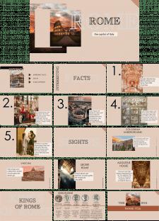 Презентация о Риме