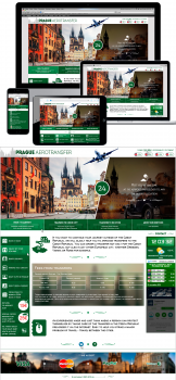 Сервис по бронированию трансферов Прага