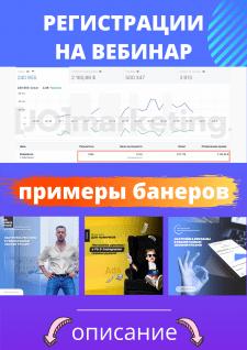 КЕЙС-2. ТАРГЕТИНГ